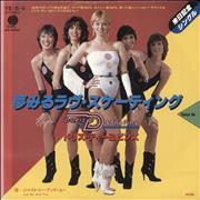 Click here for more info about 'Doris D And The Pins - Dance On - Sleeve + Insert'