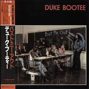 Click here for more info about 'Duke Bootee - Bust Me Out + Obi'