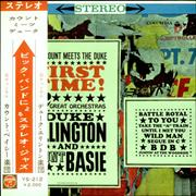 Click here for more info about 'Duke Ellington - First Time! - The Duke Meets The Count'