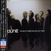Click here for more info about 'Dune (Danish Indie Rock Band) - We Are In There You Are Out Here'