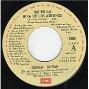 Click here for more info about 'Duran Duran - 007 En La Mira De Los Asesinos'