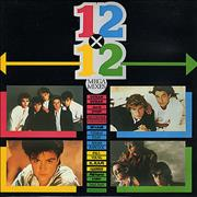 Click here for more info about 'Various-Pop - 12 x 12 Mega Mixes'