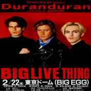 Click here for more info about 'Duran Duran - Big Live Thing Tour Flyer'