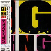 Click here for more info about 'Duran Duran - Big Thing + Obi'