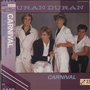Click here for more info about 'Duran Duran - Carnival'