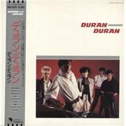 Duran Duran Duran Duran + Pin-up Japan vinyl LP