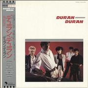 Click here for more info about 'Duran Duran - Duran Duran + Poster & Insert'