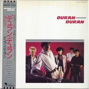 Duran Duran Duran Duran Japan vinyl LP