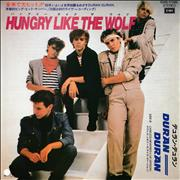 Click here for more info about 'Duran Duran - Hungry Like The Wolf - Staircase Sleeve'
