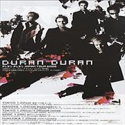 Click here for more info about 'Duran Duran - Japan Tour 2005'