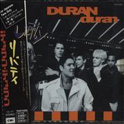 Click here for more info about 'Duran Duran - Liberty + Obi-Strip'