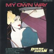 Click here for more info about 'Duran Duran - My Own Way'