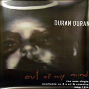 Click here for more info about 'Duran Duran - Out Of My Mind'