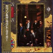 Duran Duran Seven And The Ragged Tiger + Poster Japan vinyl LP