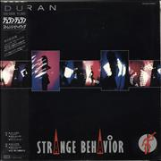 Click here for more info about 'Duran Duran - Strange Behaviour - Lazer Etched'