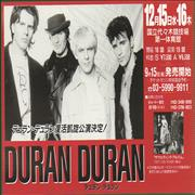 Click here for more info about 'Duran Duran - Tokyo Japan 1993 - Pair of Handbills'