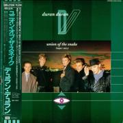 Click here for more info about 'Duran Duran - Union Of The Snake - Super Mix'