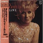 Dusty Springfield Sings Love Japan vinyl LP