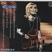 """Dusty Springfield You Don't Have To Say You Love Me EP Japan 7"""" vinyl"""