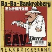 Click here for more info about 'EAV - Ba-Ba-Bankrobbery - White label + Insert'