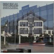 Click here for more info about 'EMI Records - Een En Al Muziek'