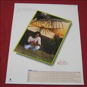 Click here for more info about 'Earl Klugh - Earl Klugh Calendar Poster'
