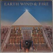 Click here for more info about 'Earth Wind & Fire - All 'N All + Lyric Insert'
