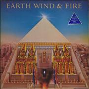 Click here for more info about 'Earth Wind & Fire - All 'N All'