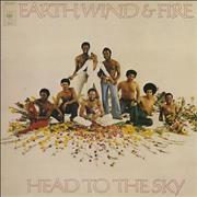Click here for more info about 'Earth Wind & Fire - Head To The Sky'