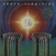 Click here for more info about 'Earth Wind & Fire - I Am - Silver Sticker + Merch Insert'
