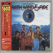Click here for more info about 'Earth Wind & Fire - Open Our Eyes'