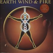 Click here for more info about 'Earth Wind & Fire - Powerlight'