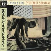 Click here for more info about 'Earth Wind & Fire - System Of Survival + Obi'