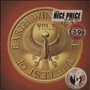 Click here for more info about 'Earth Wind & Fire - The Best Of - Volume 1 - series stickered p/s'