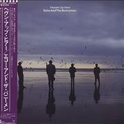 Click here for more info about 'Echo & The Bunnymen - Heaven Up Here'