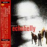 Click here for more info about 'Echobelly - Everyone's Got One'
