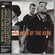 Click here for more info about 'Echobelly - King Of The Kerb Ep'