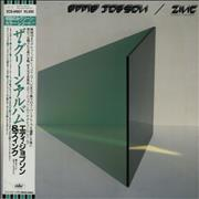 Eddie Jobson Zinc / The Green Album - Green Vinyl Japan vinyl LP Promo