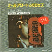Click here for more info about 'Eddie Schwartz - All Our Tomorrows'