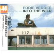 Click here for more info about 'Eddie Vedder - Into The Wild'