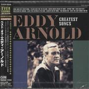 Click here for more info about 'Eddy Arnold - Greatest Songs - Sealed'