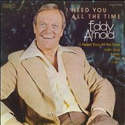 Click here for more info about 'Eddy Arnold - I Need You All The Time'