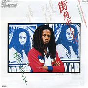 Click here for more info about 'Eddy Grant - Boys In The Street'