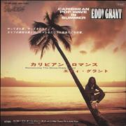Click here for more info about 'Eddy Grant - Romancing The Stone'