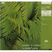 Edgar Froese Ypsilon In Malaysian Pale Japan vinyl LP