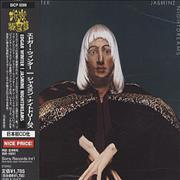 Click here for more info about 'Edgar Winter - Jasmine Nightdreams'