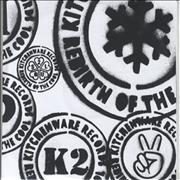 Editors Bullets/Munich UK CD-R acetate Promo