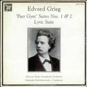 Click here for more info about 'Edvard Grieg - 'Peer Gynt' Suites Nos 1-2 & Lyric Suite'