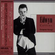 Click here for more info about 'Edwyn Collins - Gorgeous George'