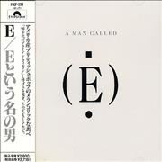 Click here for more info about 'Eels - A Man Called E'